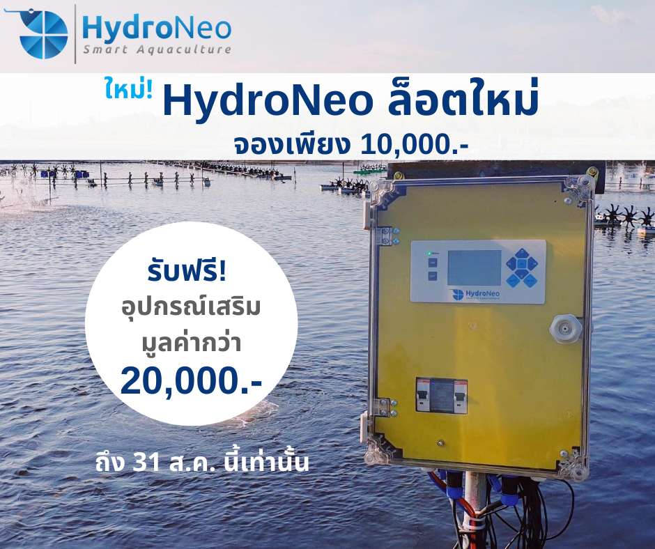 Meet the new batch of our HydroNeo Controller this October!